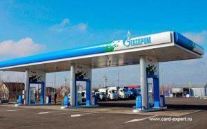 Сеть АЗС Газпром